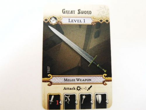 md - l1 treasure card (great sword)